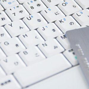 クレジットカード決済 導入